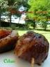 Brochettes de magret de canard aux abricots