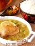 Riz poulet sauce au curry