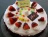 Gâteau fraise et noix de coco