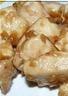 Aiguillettes de poulet au miel et citron ww