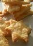 Biscuits feuilletés à la margarine