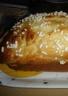 Brioche aux yaourts et à la fleur d'oranger