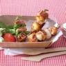 Brochettes de poulet sauce au yaourt
