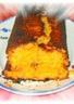 Cake à la carotte et épices
