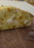 Cake au poulet sucré-salé