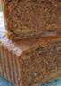 Cake chocolat coco et pommes caramélisées