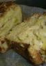Cake poireau-surimi