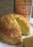 Cake sucré à l'huile d'olive vierge et à la mandarine