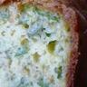 Cake tout vert - roquette basilic pesto