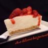Cheesecake au chocolat blanc et aux fraises