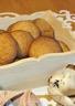 Cookies à la noisette