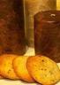 Cookies à la noix de coco et aux pépites de chocolat