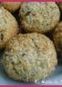 Cookies à la noix de coco et aux pépites de chocolat noir