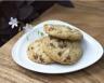 Cookies à la semoule de maïs aux pépites de chocolat
