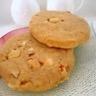 Cookies au beurre de cacahuète économiques