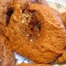 Cookies au caramel au beurre salé
