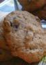 Cookies aux noisettes et chocolat