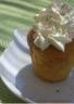 Cupcake pavot-rhum-raisin et sa chantilly au rhum