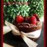 Cupcake secret : coeur coulant framboise