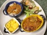 Curry de poulet exotique