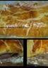 Feuilleté de filet mignon aux champignons et aux lardons