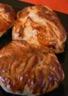 Feuilleté de ris de veau aux cèpes