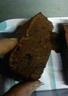 Fondant chocolat-noisette sans beurre et sans farine