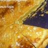 Galette frangipane à la fleur d'oranger