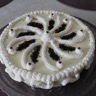 Gâteau à la crème au chocolat blanc
