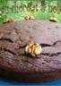 Gâteau au chocolat et noix sucrées