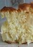 Gâteau au yaourt ananas et noix de coco