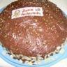 Gâteau au yaourt 'style chocolat'