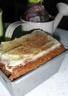 Gâteau Cappuccino Moelleux et son Nappage au Chocolat Blanc