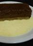 Gâteau choco-noisette