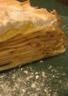 Gâteau de crèpes au citron meringué