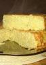 Gâteau de Pommes de terre râpées