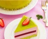 Gâteau financier fraises pistache