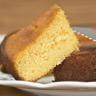 Gâteau moelleux au yaourt sans oeufs