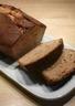 Gâteau moelleux aux spéculoos et au chocolat blanc