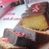 Gâteau potiron et noix de coco