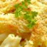 Gratin de macaronis: simple et réconfortant