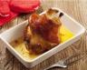 Jarret de porc rôti au miel