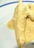 Lottes en sauce au vin blanc et à la moutarde de poivrons