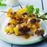 Mini brochettes de poulet mariné