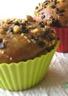 Muffins à l'italienne (café chocolat mascarpone et amaretti pour la déco)