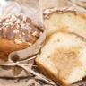 Muffins coeur coulant à la confiture de lait