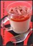 Panna cotta de chou fleur coulis de tomates & bacon