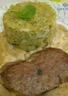 Pavé d'autruche sauce ail et fines herbes