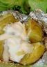 Pommes de terre dans la braise à l'huile essentielle de thym