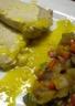 Porc aux saveurs d'agrumes et confit de légumes au romarin